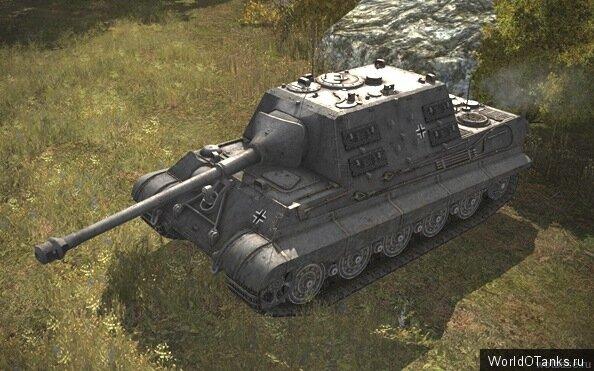 JagdTiger mit 8.8cm KwK 43 L/71